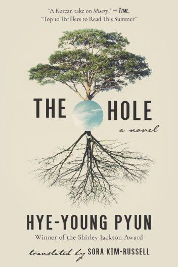 the hole.jpg